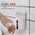 新款掛壁式消毒噴霧器多功能家用戶外可加酒精消毒液洗手機加濕器usb 蘿莉新品