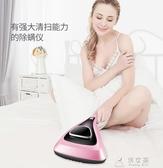 除蟎儀家用床鋪床上吸塵器殺菌機除蟎蟲紫外線小型迷你除塵 俏女孩