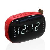 K32藍牙音箱無線迷你鬧鐘手機便攜式小音響低音炮家用