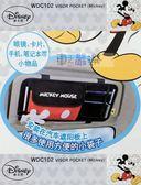 車之嚴選 cars_go 汽車用品【WD-286】日本 NAPOLEX Disney 米奇 帆布皮質 汽車遮陽板置物袋收納袋