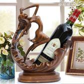 紅酒架子 美女紅酒架客廳擺件北歐家居創意酒托現代簡約酒柜裝飾工藝品擺設igo 麥琪精品屋