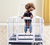 後排寵物貓籠子別墅出門小倉鼠小房子防滑房屋手提式狗狗爬寵網子 海角七號