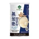薌園 100%無加糖豆漿粉(350g/罐...