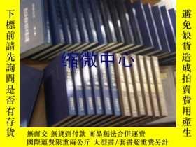 二手書博民逛書店學林雜誌(民國珍稀期刊罕見16開精裝 全七冊)3669 本書編委