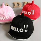 嬰兒帽子春秋薄款男童女寶寶秋冬季鴨舌兒童潮可愛超萌嬰幼兒秋天 芊惠衣屋