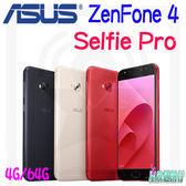 【星欣】ASUS ZenFone 4 Selfie Pro ZD552KL(4G/64G) 5.5吋 雙自拍鏡頭 4G+3G雙卡機 直購價