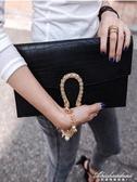 新款女包多層包包女氣質側背包大容量晚宴名媛時尚手拿包 黛尼時尚精品