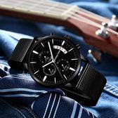 概念潮流韓版石英男錶防水學生男士手錶新品 新款 【熱銷88折】