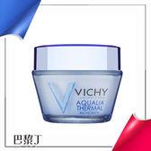 Vichy 薇姿 智慧動能保濕極限水晶凝(滋潤) 50ml【巴黎丁】