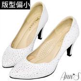 Ann'S浪漫波浪-頂級手工燙鑽絕美婚鞋-銀白