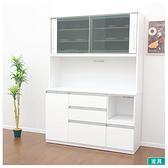 ◎櫥櫃 EDEN2 140KB WH NITORI宜得利家居