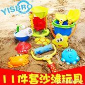 兒童沙灘玩具套裝大號寶寶洗澡挖沙鏟子桶沙漏花灑工具組合 水晶鞋坊