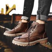 馬丁靴靴子男潮冬季男鞋高筒皮鞋中筒皮靴英倫軍靴棕色工裝靴   9號潮人館