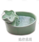 寵物陶瓷飲水機貓咪自動循環智能貓用喝水靜音用品流動活水喂水器 流行花園