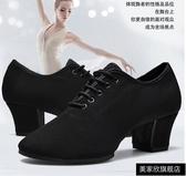 舞鞋GY女士交誼舞中高跟軟底教師水兵廣場跳舞蹈鞋拉丁舞鞋女成人國標 快速出貨