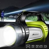 手電筒 強光手電筒可充電超亮遠射LED氙氣多功能家用戶外5000探照手提燈W【免運快出】