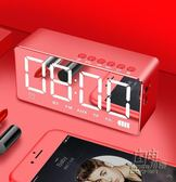 藍芽音箱無線手機電腦迷你家用超重低音炮鬧鐘小音響CY 自由角落