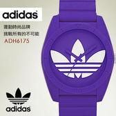 Adidas ADH6175 愛迪達 個性潮流腕錶 Adidas 現+排單 熱賣中!