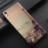[文創客製化] Sony Xperia XA XA1 Ultra F3115 F3215 G3125 G3212 G3226 手機殼 321 巴黎鐵塔