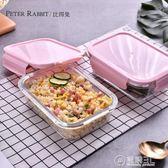 玻璃保鮮盒耐熱玻璃飯盒微波爐密封碗便當盒冰箱收納盒   電購3C