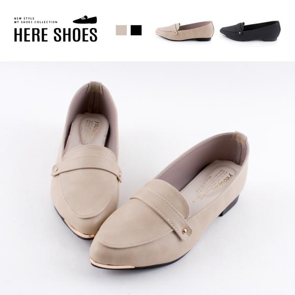 [Here Shoes]MIT台灣製 1.5CM休閒鞋 舒適乳膠鞋墊 優雅氣質金屬邊 皮革/絨面尖頭包鞋 OL上班族-KG3387