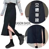 EASON SHOP(GQ0155)實拍復古單寧做舊側開衩下襬毛邊抽鬚收腰包臀傘狀牛仔裙A字裙女高腰長裙過膝裙