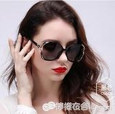 墨鏡女韓版潮防紫外線眼鏡網紅開車專用新款時尚偏光太陽眼鏡 檸檬衣舍