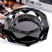 限時8折秒殺菸灰缸水晶煙灰缸時尚創意個性禮品大號實用定制精品歐式煙灰缸