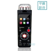 平廣 送袋保一年 人因 科技 VR80 VR80CK 錄音筆 錄音器 可PCM 線性錄音 金屬機身 FM