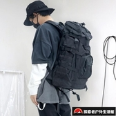 機能大容量背包男質感戶外登山包工裝防水旅行雙肩包【探索者戶外生活館】