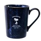 〔小禮堂〕史努比 日製陶瓷馬克杯《深藍....