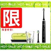 《限量特賣+贈專用掛架!》Philips Sonicare HX9352 飛利浦 音波震動 電動牙刷 (黑鑽機)