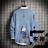 大碼毛衣男秋冬季寬鬆加厚保暖羊絨針織衫【左岸男裝】