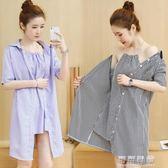 女裝韓國條紋襯衫小清新洋裝女時尚假兩件套裝裙子 流行花園
