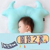 定型枕嬰兒枕頭0-1-2歲新生兒童枕芯防偏頭寶寶透氣頭型矯正超級品牌【風鈴之家】