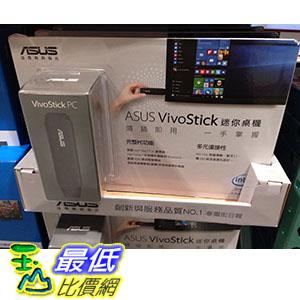 [COSCO代購] ASUS 口袋型電腦主機 VIVOSTICK MINI PC TS10-8356YVA _C111674