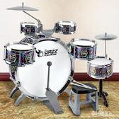 超大號兒童架子鼓爵士鼓音樂玩具打擊樂器男寶寶早教益智1-3-6歲 js6194『科炫3C』