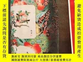 二手書博民逛書店東方陶瓷藝術罕見oriental ceramic art 198