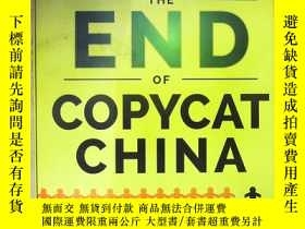 二手書博民逛書店The罕見End of Copycat China: The R