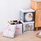 交換禮物-兒童玩具收納凳儲物凳子可坐成人可折疊沙發換鞋凳椅衣服整理箱盒 wy