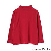 「Hot item」舒適高領寬針織上衣 - Green Parks