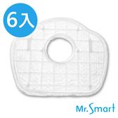 Mr.Smart 7S/Zero-S/Zero-Z 掃地機適用 二代極淨濾網(6入)
