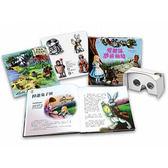 《愛麗絲夢遊仙境MR+3D立體互動遊戲書》