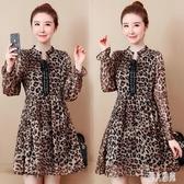 春秋新款大碼短裙時尚減齡雪紡豹紋印花長袖洋裝 寬鬆遮肚子連身裙 XN4303『麗人雅苑』