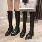 長靴女過膝高跟2019新款秋款加絨高筒馬丁靴粗跟彈力瘦瘦靴百搭冬『快速出貨』