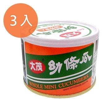 大茂 幼條瓜 易開罐 170g (3入)/組【康鄰超市】