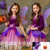 萬圣節兒童服裝衣服女童長袖白雪公主裙女孩巫婆女巫裙萬圣節禮服快速出貨