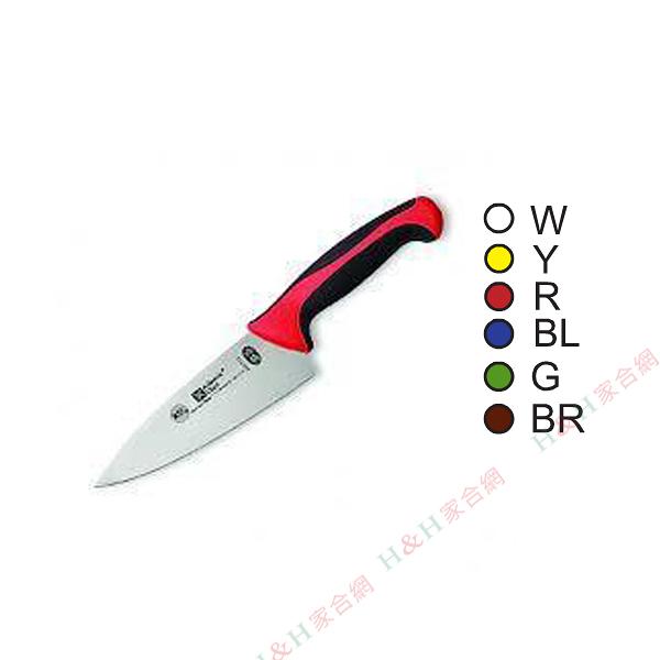 【Atlantic Chef 六協】Chef's Knife 主廚刀(分刀)15cm彩色柄