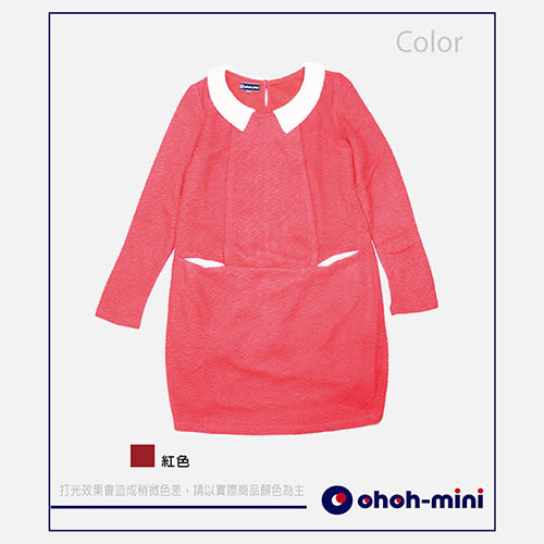 【ohoh-mini孕婦裝】領撞色優雅孕哺洋裝