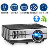WE迷你投影機LED 2500lm 1080P兼容Android OS藍牙WiFi USB / HDMI / AV / VGA
